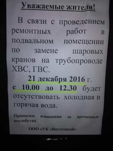 IMG_20161220_191210.jpg