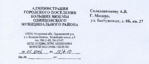 post_2965_1150545756.jpg